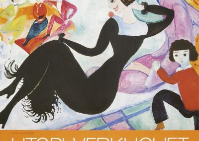 Moderna Museet. Utopi & Verklighet exhibition poster (3)