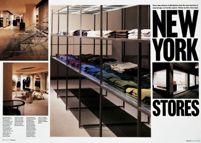 Blueprint magazine. New York Stores