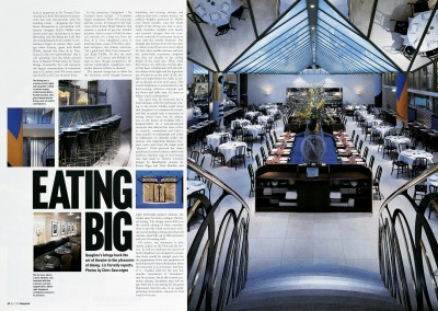 Blueprint magazine. Eating Big